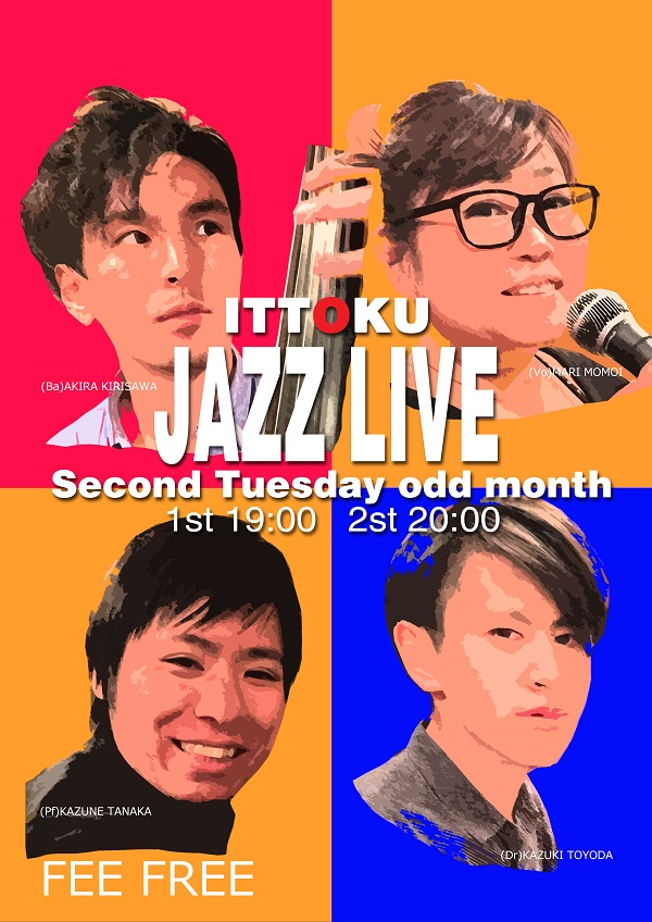 jazz20161108